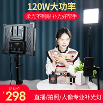 Traceability L60B fill light LED photography light Beauty light Live studio light Professional indoor portrait anchor Food jewelry clothing video film and television light SLR camera photo soft light light