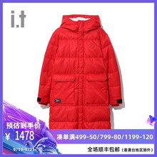 It: CHOCOOLATE Female Down Garment New Winter Trend Fashion Printing 7669XDD