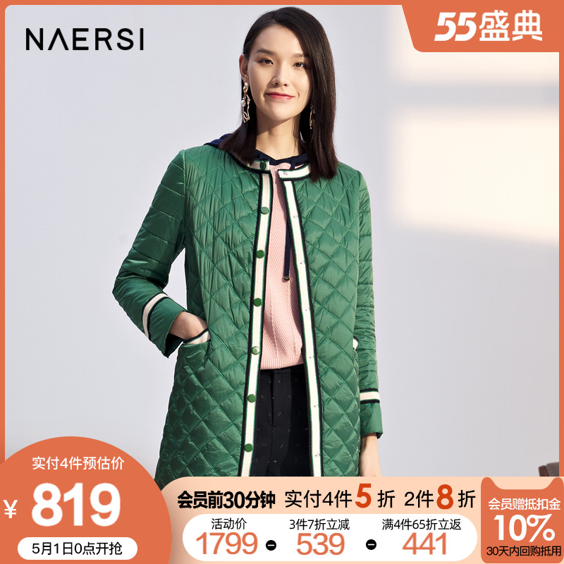 Nars long plaid green cotton coat jacket women 2021 spring new light straight warm cotton clothing