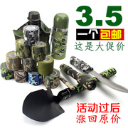 Jungle camouflage cloth hunting bionic camouflage self-adhesive elastic bandage tape telescopic camouflage non-woven bag