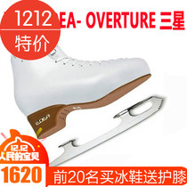 Italy Edea OVERTURE Samsung premium Ice knife shoes adult pattern skate Shoes