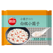 Fragrant waxy small round son missing small round son wine small round small dumplings without trapping meatballs small meatballs 500g