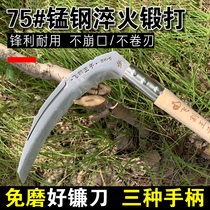 Fly-cut prince sickle agricultural harvest straw mowing outdoor sorghum corn straw multi-functional manganese steel sickle long.
