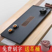 Natural black gold stone tea tray Whole household modern simple stone tea Taiwan large small stone tea sea tea set