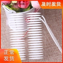 Lace double eyelid stickers female double olive pull line no trace meat color invisible natural fiber mesh red fairy stickers
