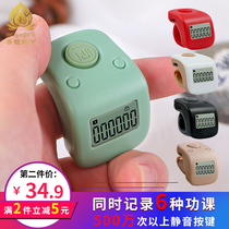 The upgraded version is a mind-set Buddha electronic counter manual ring-type recitation by reciting the charging number display electronic notation device