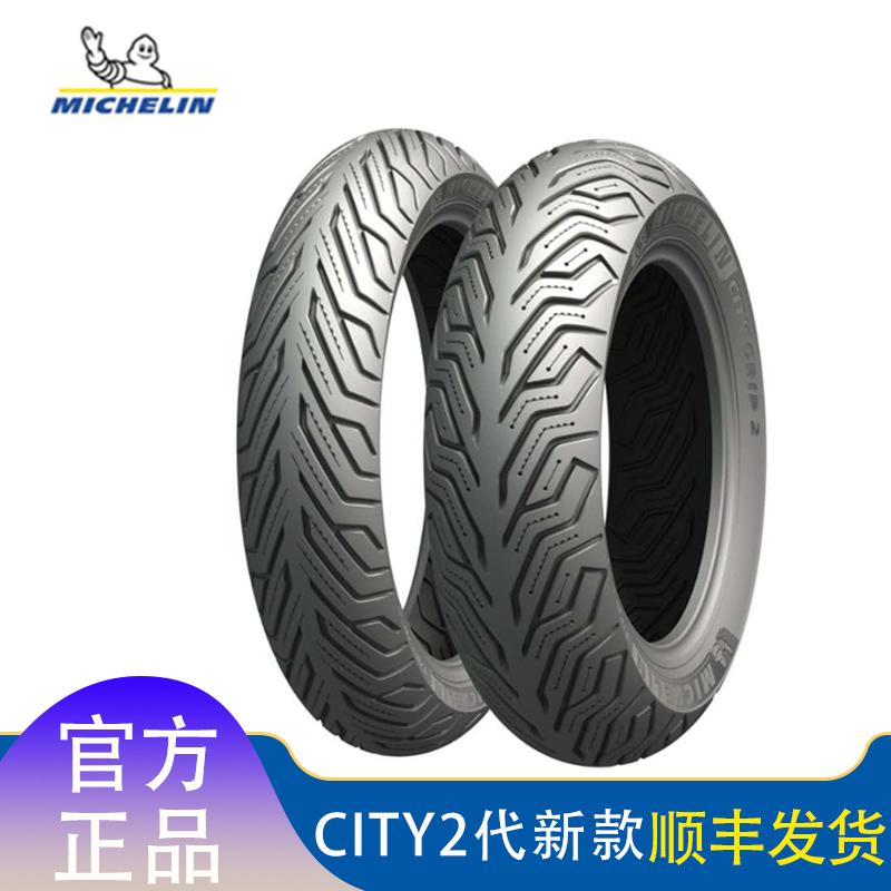 Michelin city2 tires 100 110 120 130 140 150 60 70 90 12 13 14 15