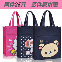 Waterproof cartoon men and women in primary and secondary school students canvas bag handbag carry bag school bag bag lunch bag make up class bag
