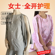 Easy to wear and take off sick clothes hospitalized pajamas female arm fracture arm injury special coat paralyzed elderly care clothing