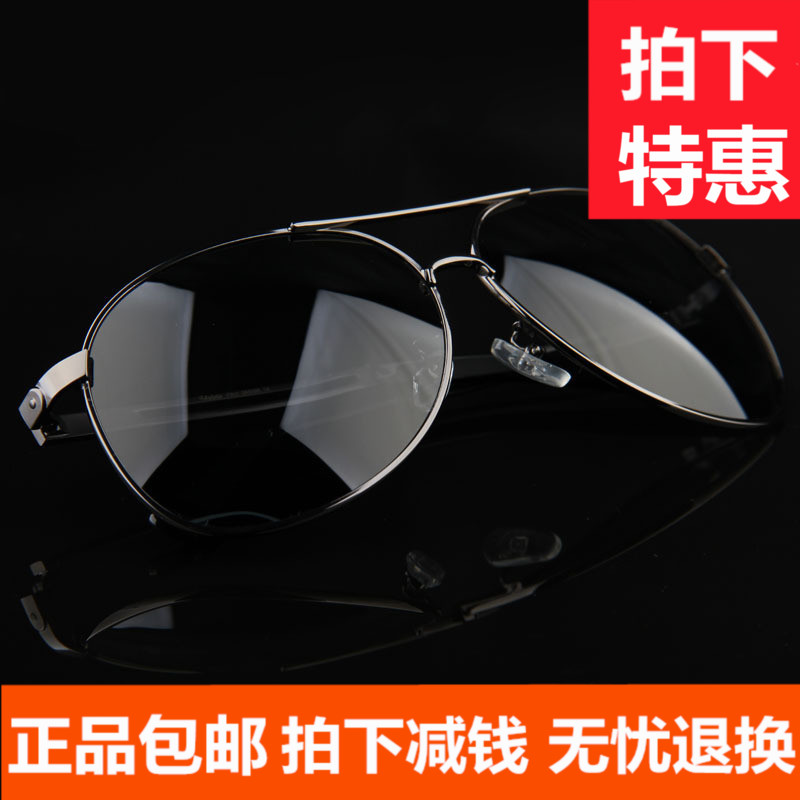 Men's sunglasses, men's sunglasses, men's fashion men driving polarized toad glasses, sunglasses driver's driving glasses, fishing glasses