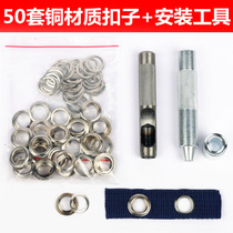 Air eye buckle copper eyelet buckle copper ring hollow Rivet clothing buckle mold buckle installation Air eye tools punch
