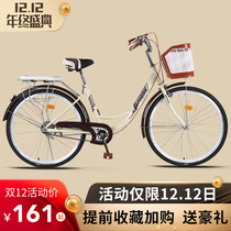 Adult bike male and female commuter bike general City Retro light walking princess student Lady car