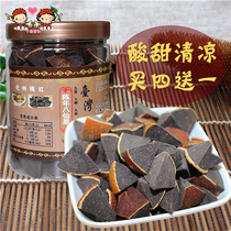 Citrus eight Immortals fruit bottled 400g huazhou orange red candied grapefruit ginseng Taiwan specialty citrus taste eight Jane fruit