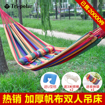 Tripolar hammock outdoor indoor camping children adults plus wide and thick canvas cotton double swing large hammock