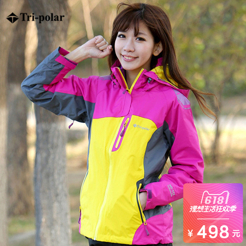 Jackets women's autumn and winter detachable fleece waterproof travel mountaineering jackets and women's three-in-one two-piece suit