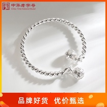 99 silver jewelry official flagship store step by step one Bell bracelet female sterling silver young jingle bracelet for girlfriend gift
