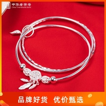 Fashion Hollow Dream Net Sansheng III Silver Bracelet Womens Sterling Silver Young Style Silver Flagship Store Official Flagship Store Official Flagship