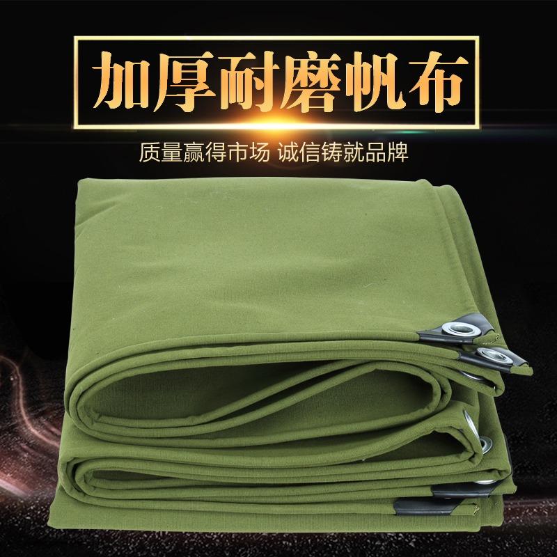 Outdoor rainproof cloth waterproof sunscreen tarpaulin plus thick tarpaulin canvas truck rain shade pun cloth wear-resistant wind