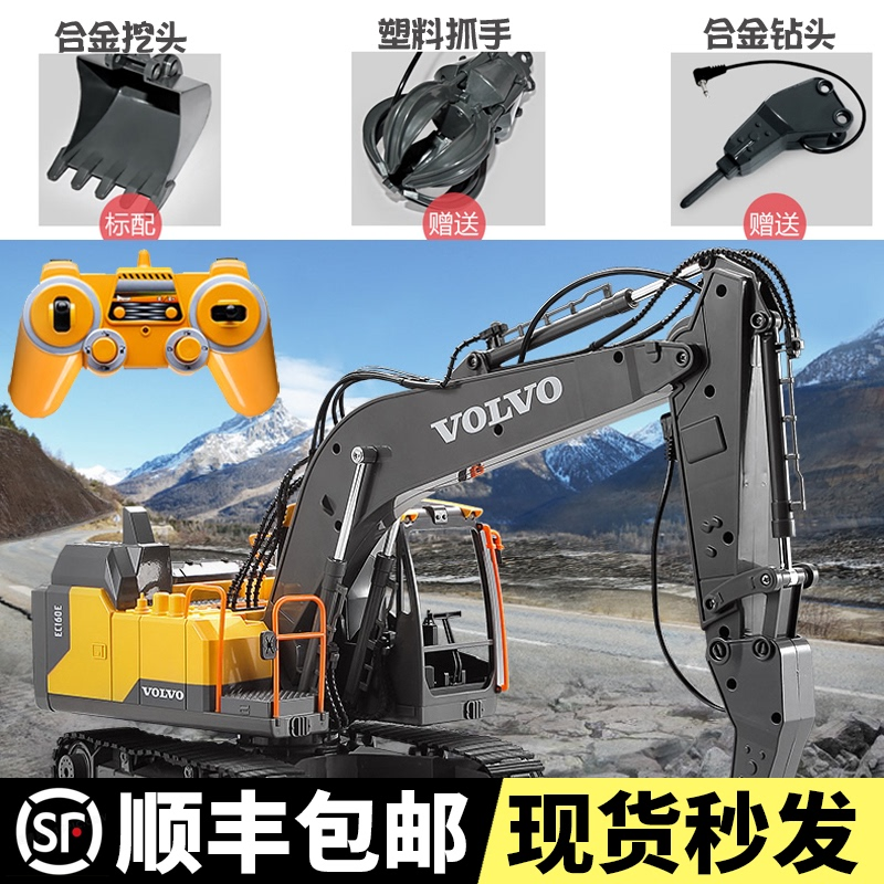 Large double eagle wireless remote control alloy digger toy car project charging model childrens electric excavator
