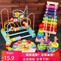 Baby early education puzzle building blocks infant child toys 0 beaded beads 1-2-3 one year old boys and girls enlightenment