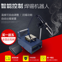 Solder machine foot automatic tin delivery tin welding gun to tin soldering automatic solder robot 375B welding table