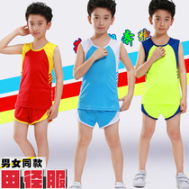 Childrens track and field clothing set men and women running students in the college entrance examination sprint long-distance track and field training clothes can be printed
