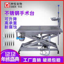 Pet operating Table stainless steel animal operation bed Dog hydraulic lifting operation table Electric constant Temperature Clinic Hospital