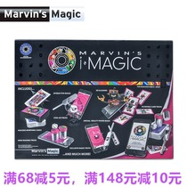British Marvin Magic prop set Gift box Childrens Day gifts Big magician attracts fan toys