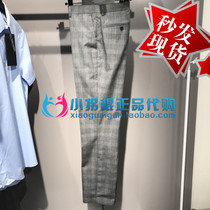 selected counter genuine trousers