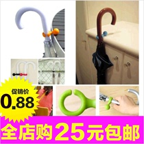 Round Heng Home put on the shelf umbrella to hold the umbrella grain creative Japanese umbrella standing home wall small wall simple on
