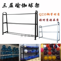 Three-layer yoga ball placement rack High quality thick steel pipe against the wall large capacity yoga mat storage shelf