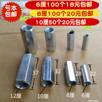 GB screw direct 6 full tooth screw 8 pct extension wire ceiling 10 screw nut straight section M12