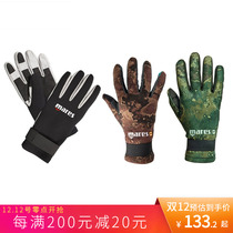 Mares diving Snorkeling Gloves mens thin anti-thorn anti-cutting female adult children swimming wear-resistant professional deep dive