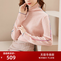 100 pure cashmere sweater womens 2021 new pink high-end slim pile neck sweater