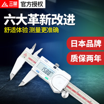 Japans three-volume electronic number video caliper 0-150mm high-precision stainless steel oil scale cursor caliper 0-200mm