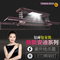 Good missus smart dryer electric drying rack Andy GW-1663 1662 1652 1653 packaging
