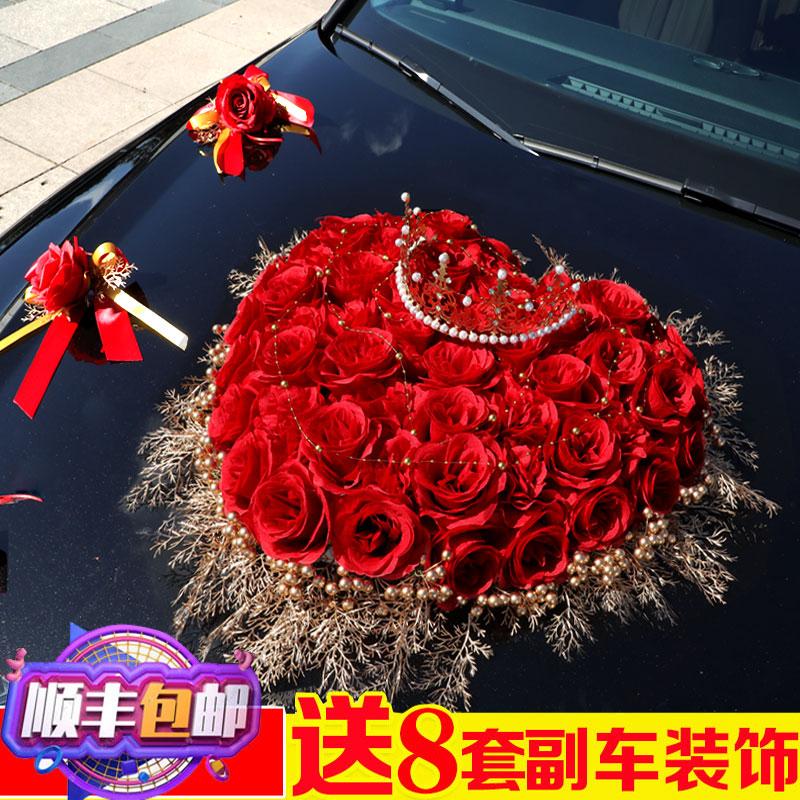 The main knot wedding car decoration car head flower creative new products wedding full set of fleet head car set suction cup-type flower car