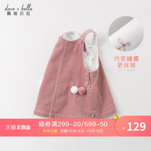 Davebella David Bella Fall and Winter 2019 New Girl Dresses Baby Belt Skirt DBZ11143-2