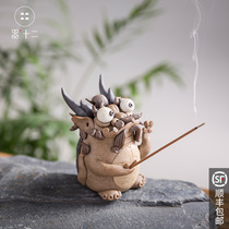 The 12 mountains and seas by the budding version of the dragon turtle incense stove line incense tea table tea favorite set pieces dragon fine can 貔貅