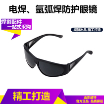 209 Electric welding glasses protective glasses goggles welded black lenses welder protective glasses welding workers