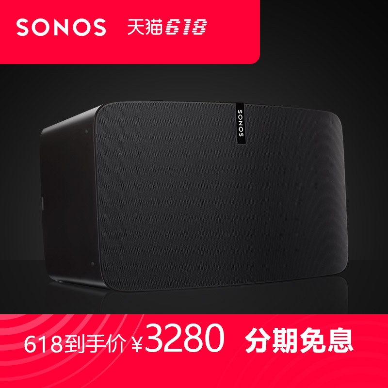 SONOS PLAY: 5 (gen2) PLAY: 5 home intelligent sound system WiFi wireless speaker family