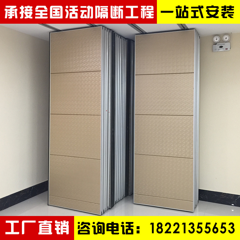 Hotel activities partition wall hotel compartment partition office soundproof screen stacked pull door move partition wall