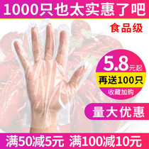 Disposable Gloves Womens food dining 1000 only thin film plastic kitchen household thickened transparent hand film gloves