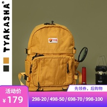 TYAKASHA Takasha Outing Series schoolbag 115/116 for male and female students