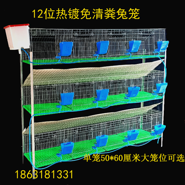 Высокое качество полужирный зашифрованный горячий оцинкованный кролик клетка культивирования клетки 9 12-битный кролик клетки бесплатно навоз кролика клетки материнской клетке