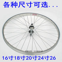 16/18/20/24/26 inch mountain bicycle aluminium alloy tire rim, rim, wheel set, 28 holes and 36 Holes