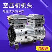 Ottus oil-free silent air compressor head 550W 750W 1100W original air pump press head copper wire motor
