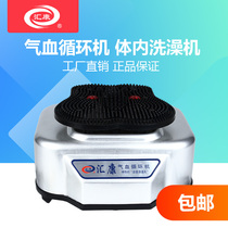Shanghai Huikang Qi and blood circulation machine genuine B6 high frequency spiral vibration foot therapy machine Sports foot massage fitness device