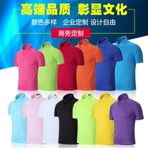 Sports quick-drying lapel overalls polo shirt Paul clothes Mens and womens same custom print text