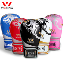 Nine mountain boxing gloves children adult men and women loose fight training Muay Thai boxing fight sandbag special boxing sets